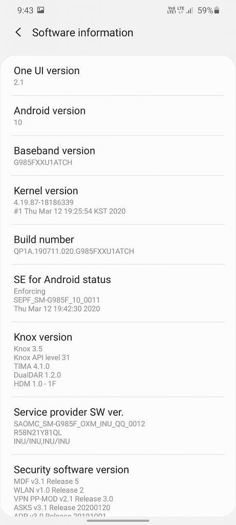 Samsung-Galaxy-S20-One-UI-Software-Information-461x1024-1.jpg