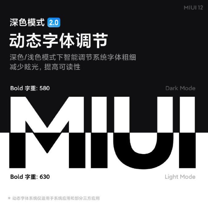 சியோமி MIUI 12 இருண்ட பயன்முறை 2.0 3