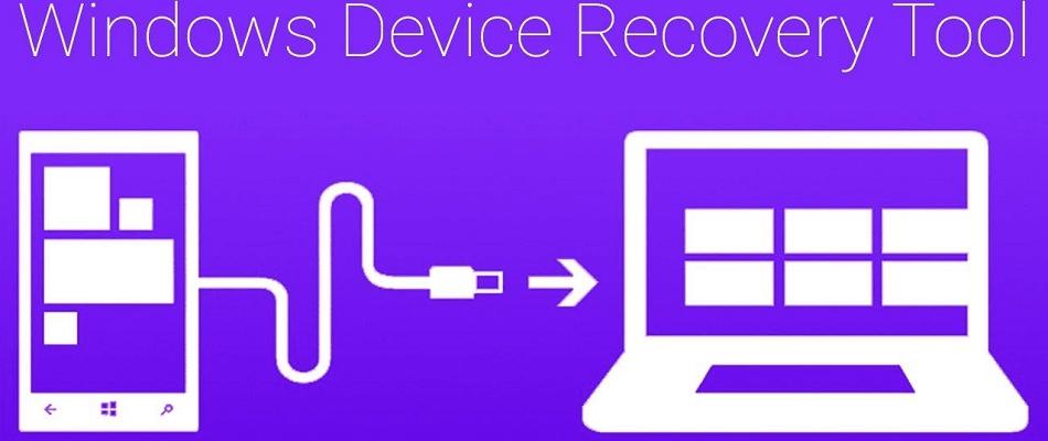 使用 Windows 恢復工具