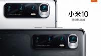 153304-phones-news-xiaomi-mi-10-ultra-image1-fz96p1wx2j-1
