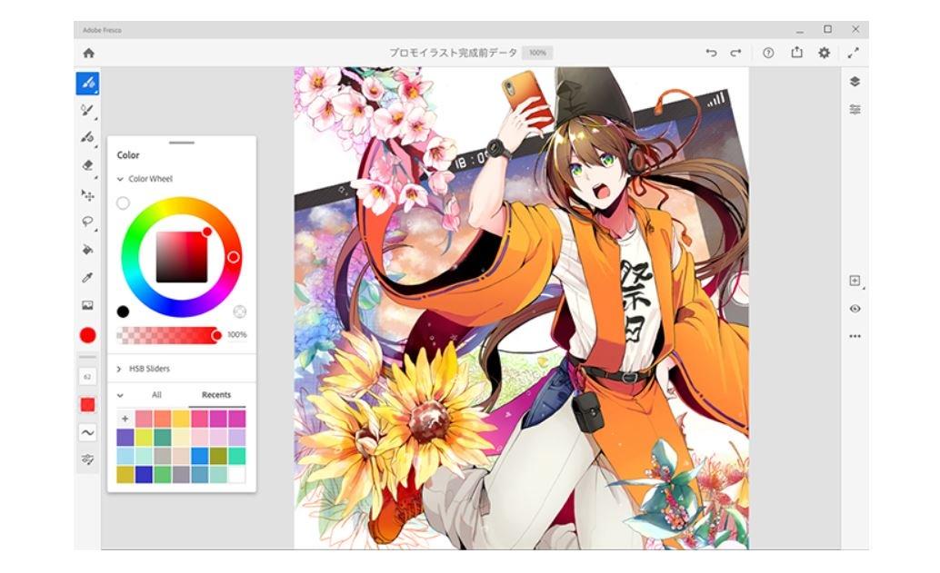 Adobe-Fresco-Windows-app.jpg