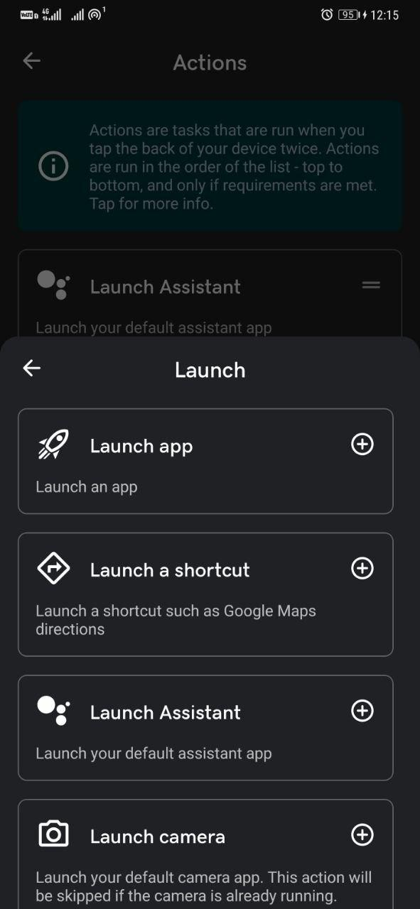 Get Android 11 Double Tap Gesture