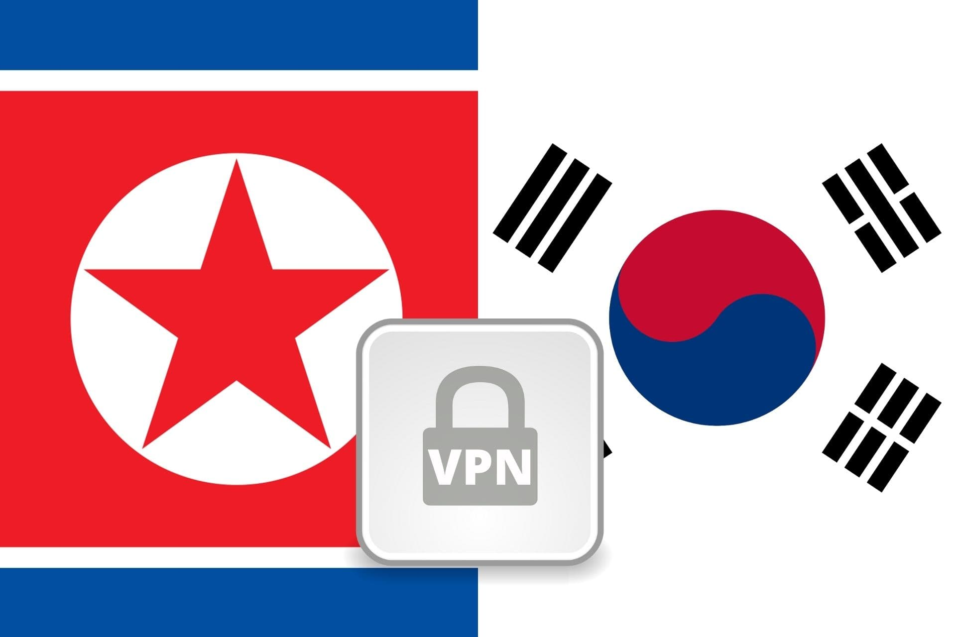 VPN-韓國.jpg