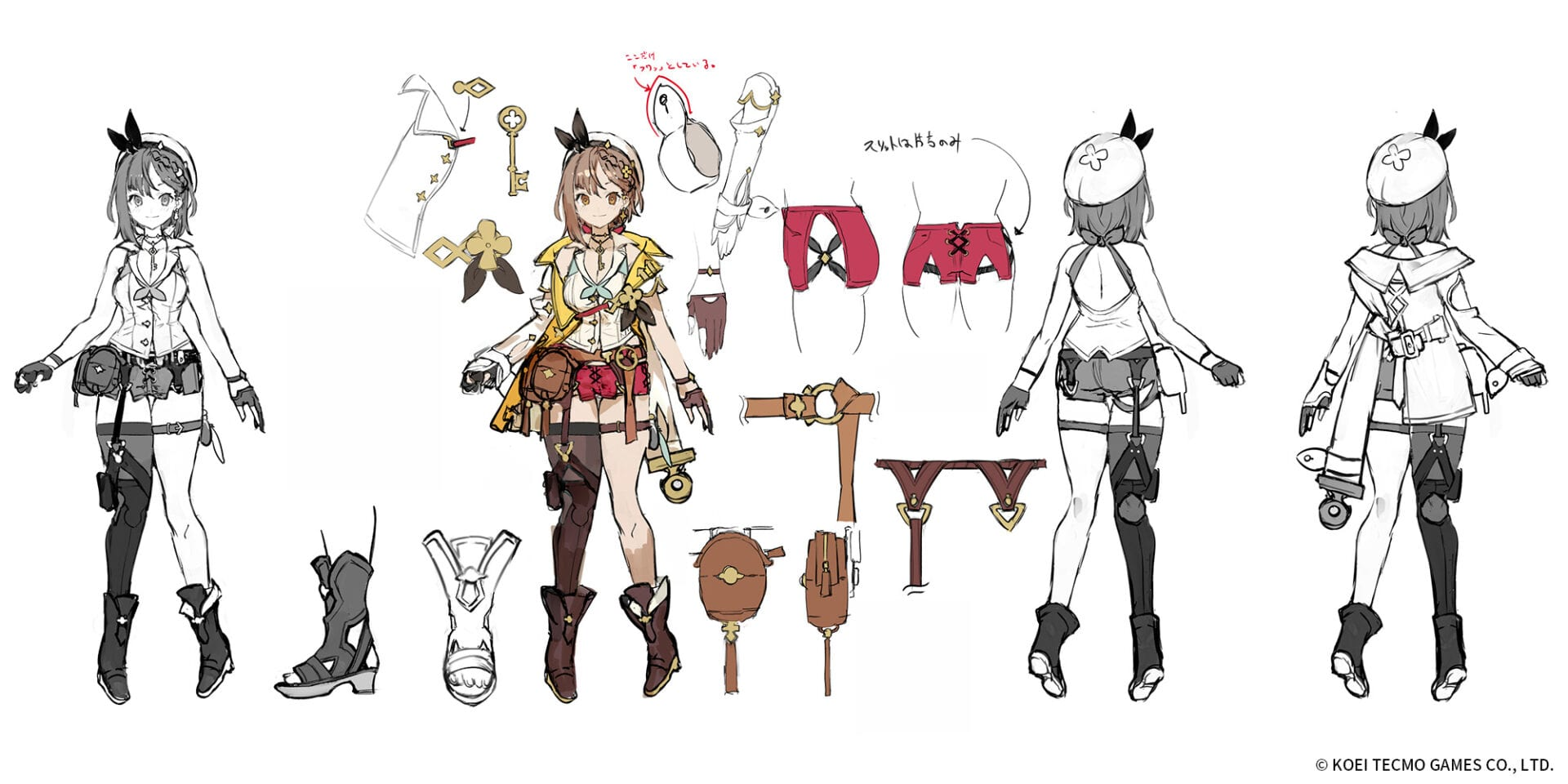 Atelier-Ryza-2-5-scaled-2