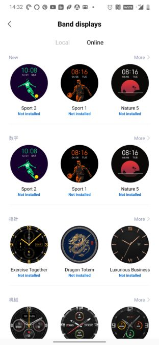 Mi Watch Revolve watch faces