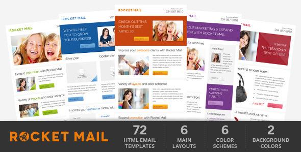 ThemeForest電子郵件通訊模板