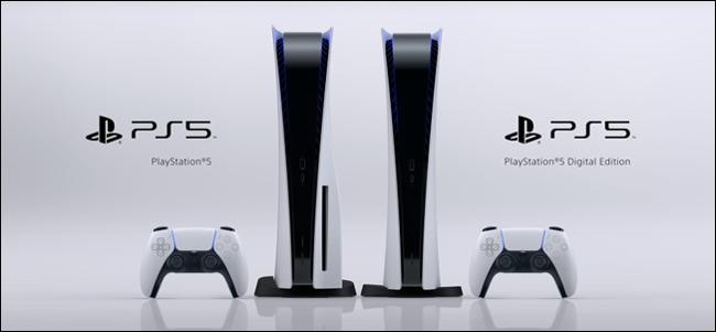 A PlayStation 5.
