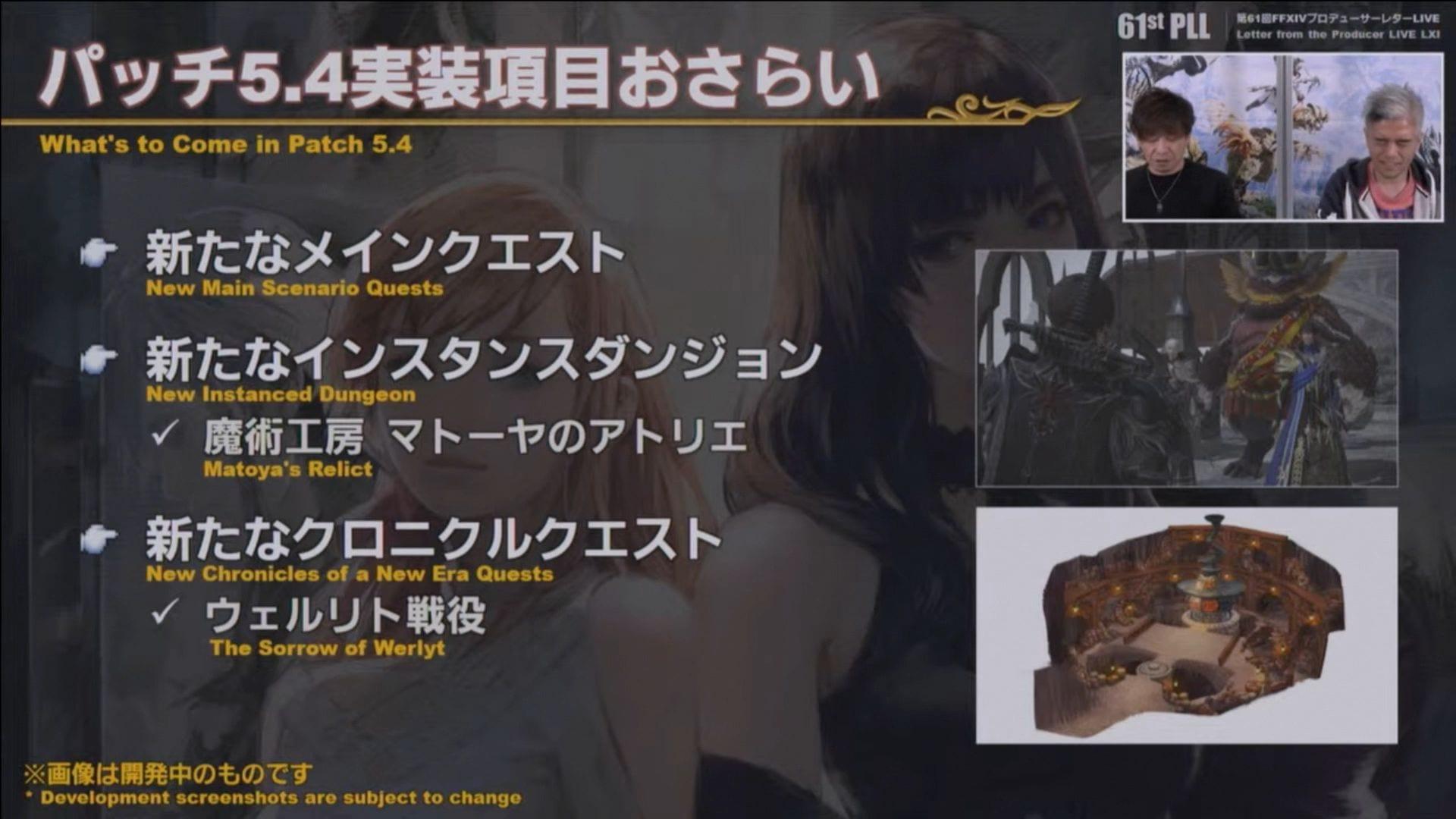 Final-Fantasy-XIV-Screenshot-2020-11-27-13-14-03-1.jpg