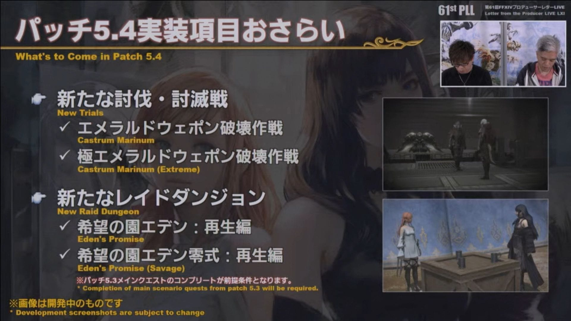 Final-Fantasy-XIV-Screenshot-2020-11-27-13-14-13.jpg