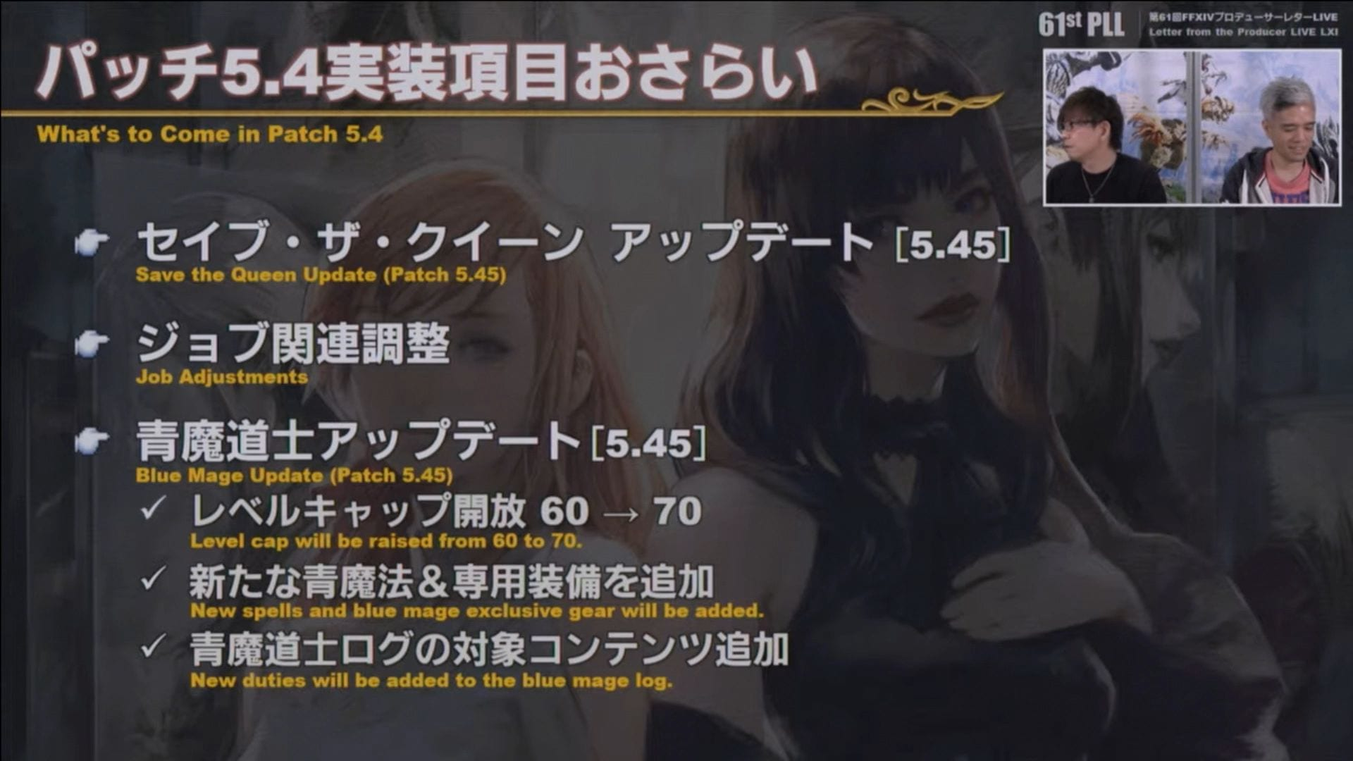 Final-Fantasy-XIV-Screenshot-2020-11-27-13-14-23.jpg