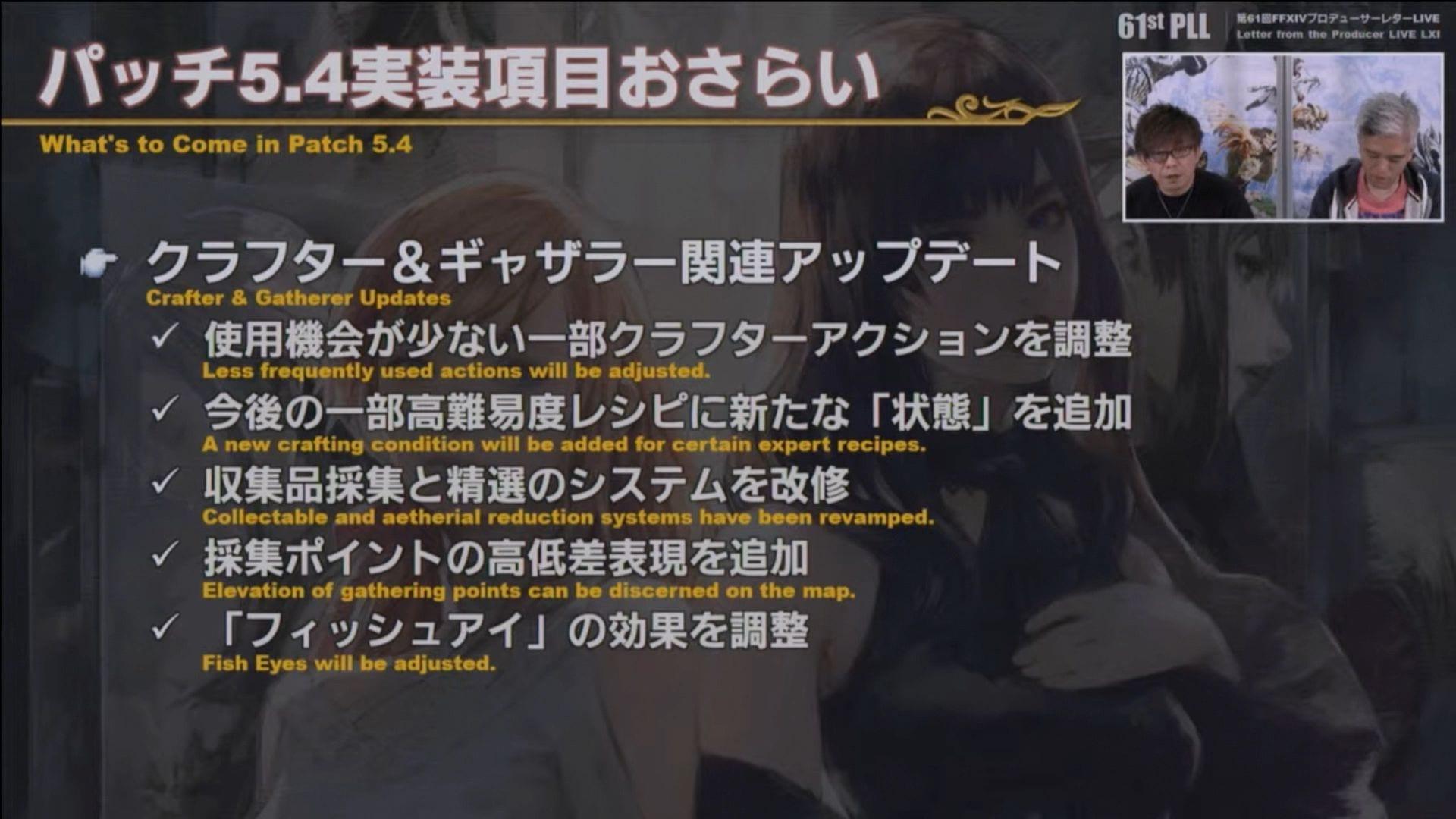 Final-Fantasy-XIV-Screenshot-2020-11-27-13-24-28.jpg
