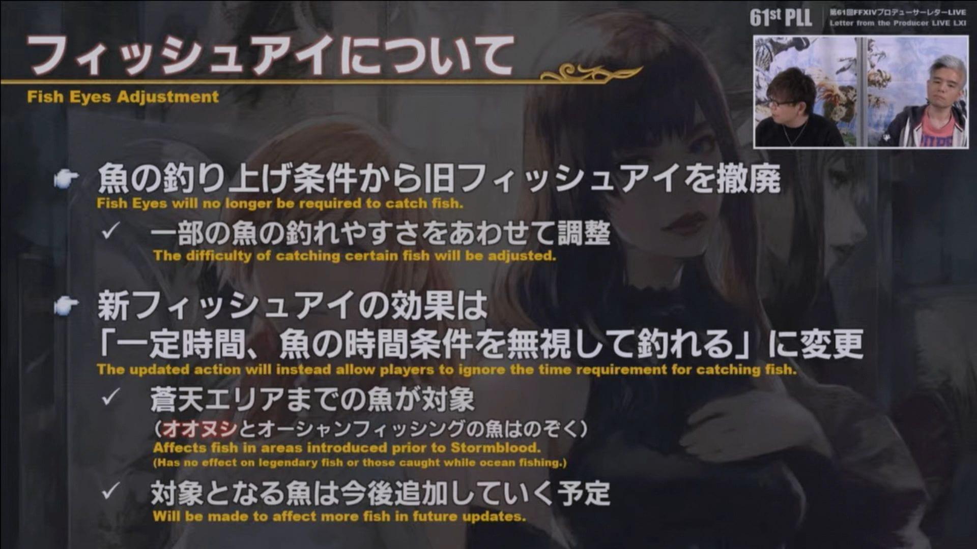 Final-Fantasy-XIV-Screenshot-2020-11-27-13-24-55.jpg