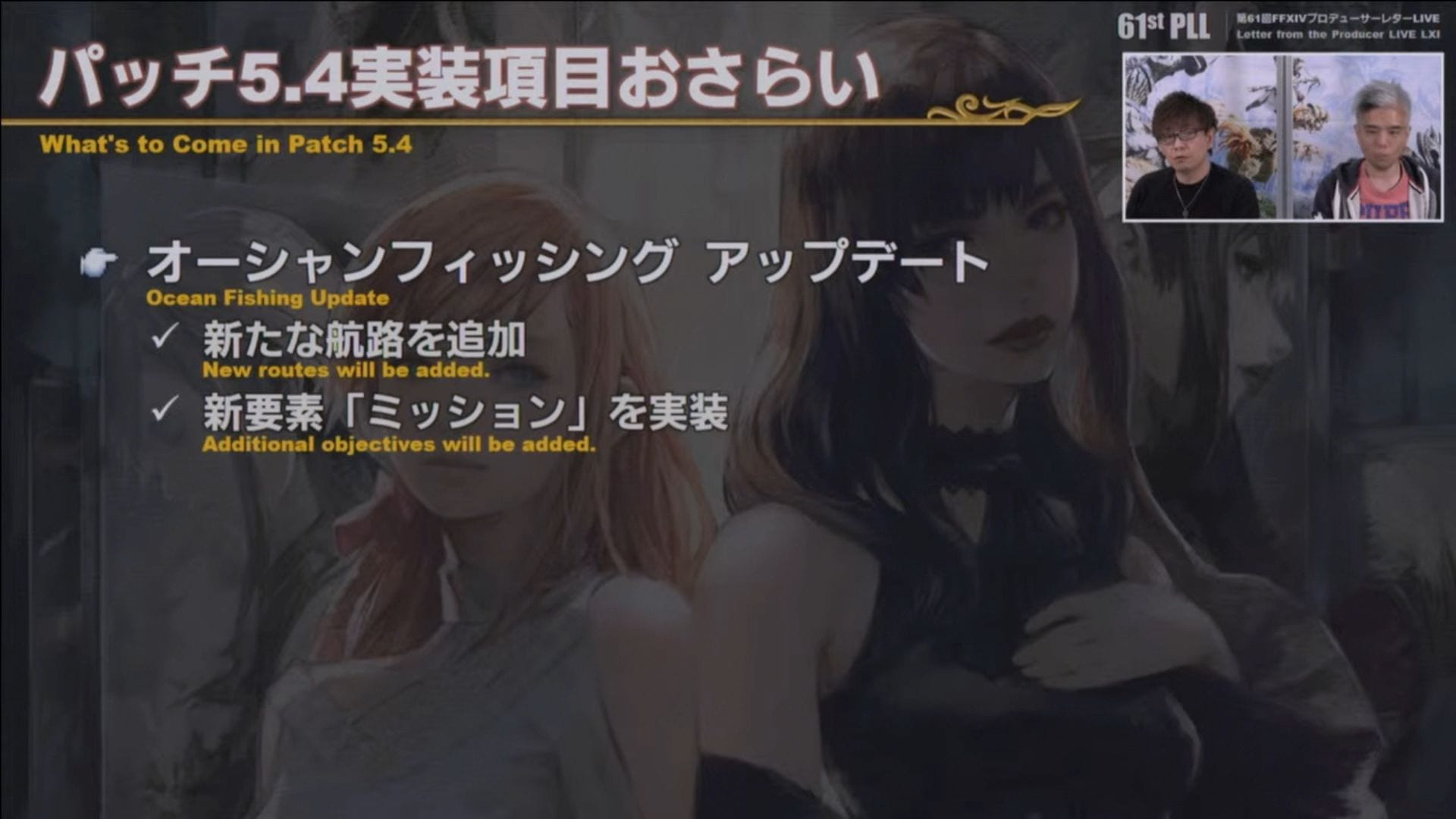 Final-Fantasy-XIV-Screenshot-2020-11-27-13-25-16.jpg