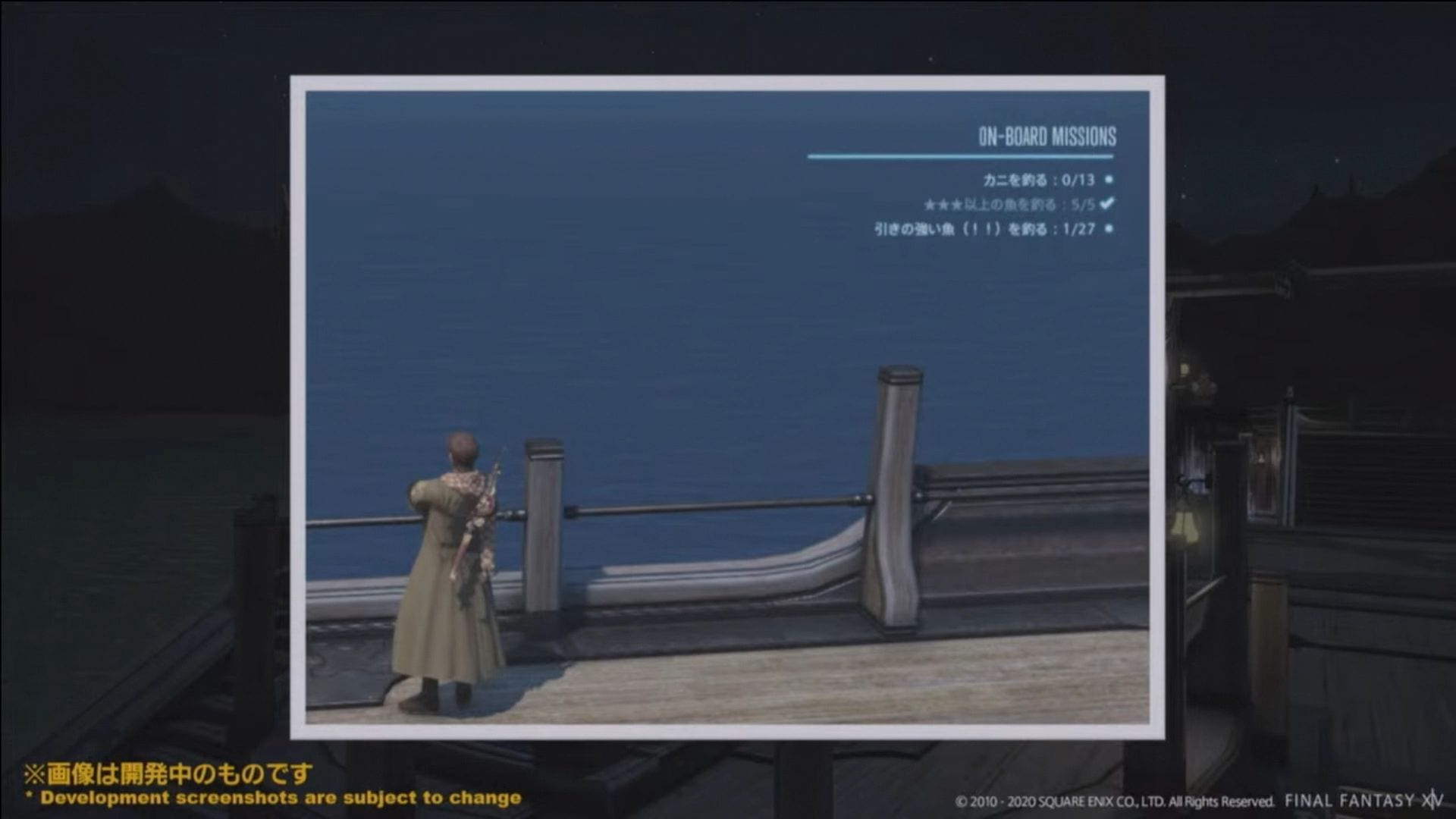 Final-Fantasy-XIV-Screenshot-2020-11-27-13-26-08.jpg