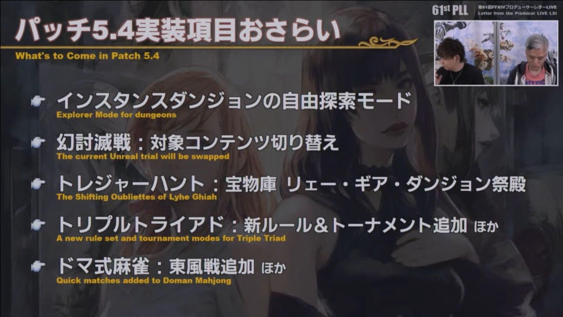 Final-Fantasy-XIV-Screenshot-2020-11-27-13-29-49.jpg