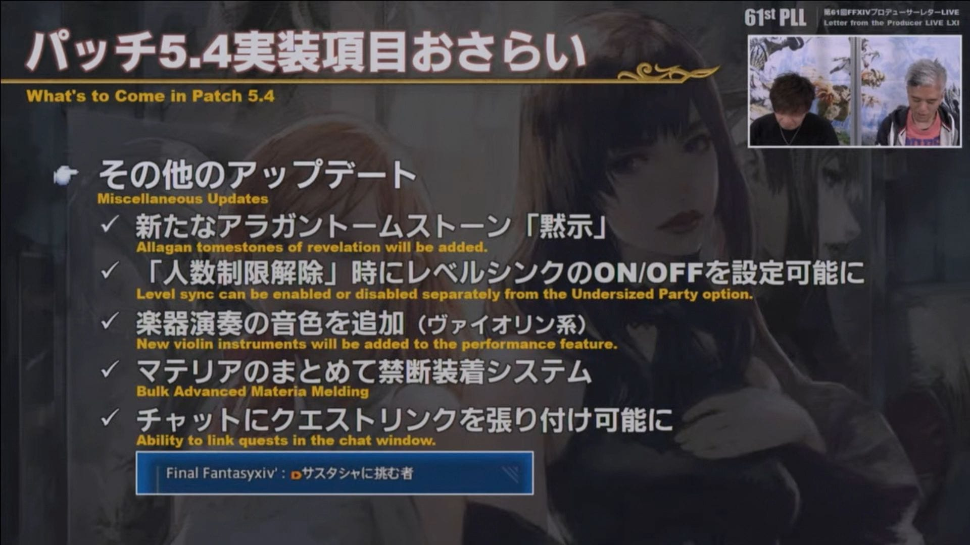 Final-Fantasy-XIV-Screenshot-2020-11-27-13-32-33.jpg