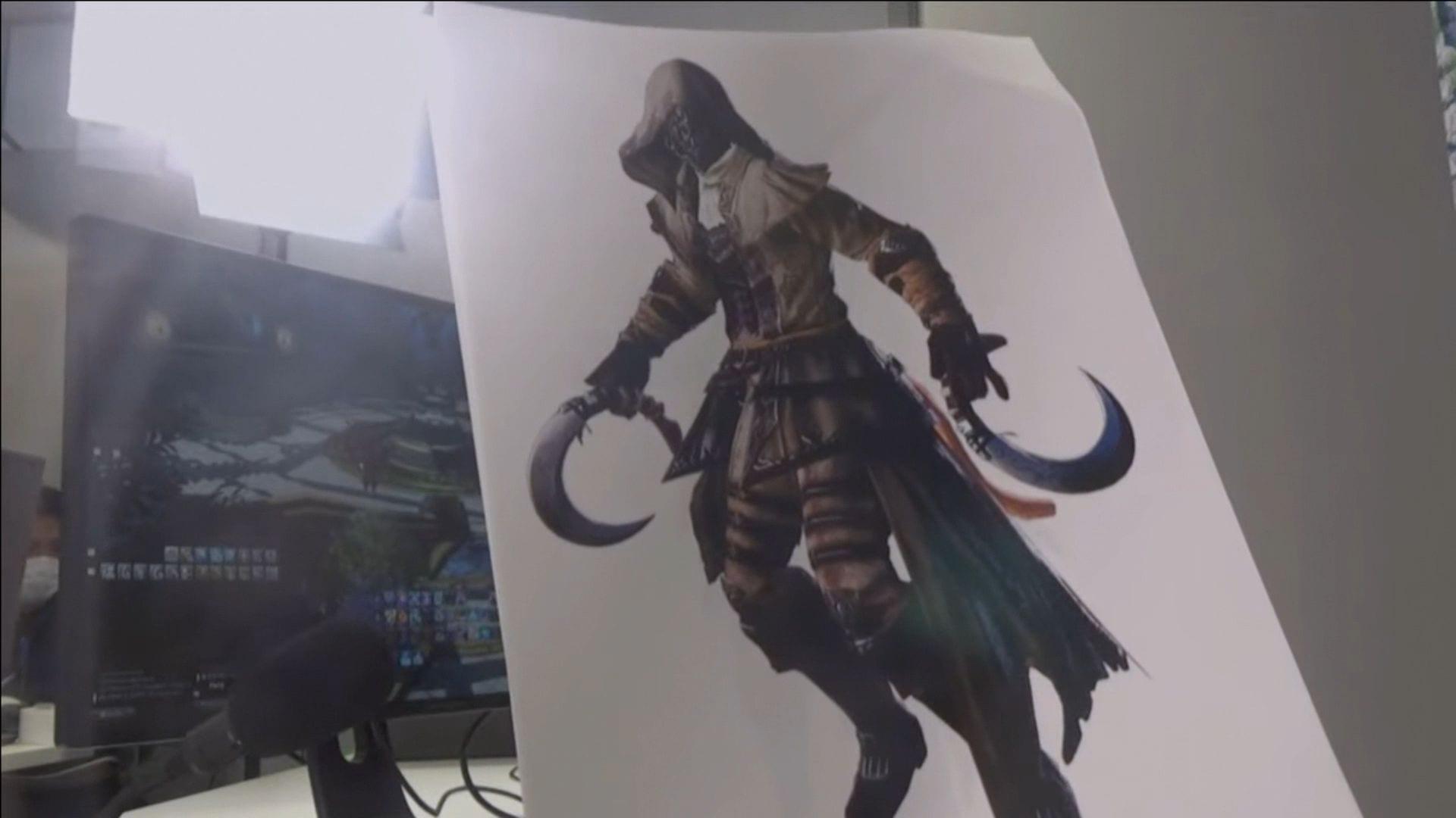 Final-Fantasy-XIV-Screenshot-2020-11-27-13-38-10.jpg