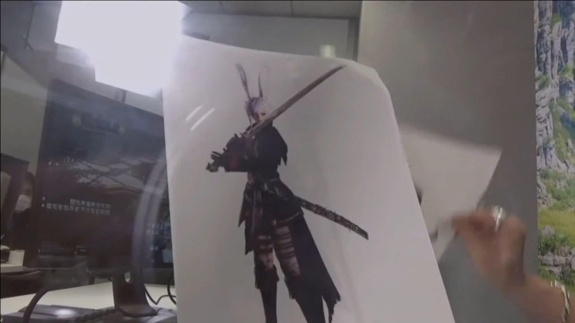 Final-Fantasy-XIV-Screenshot-2020-11-27-13-39-01.jpg