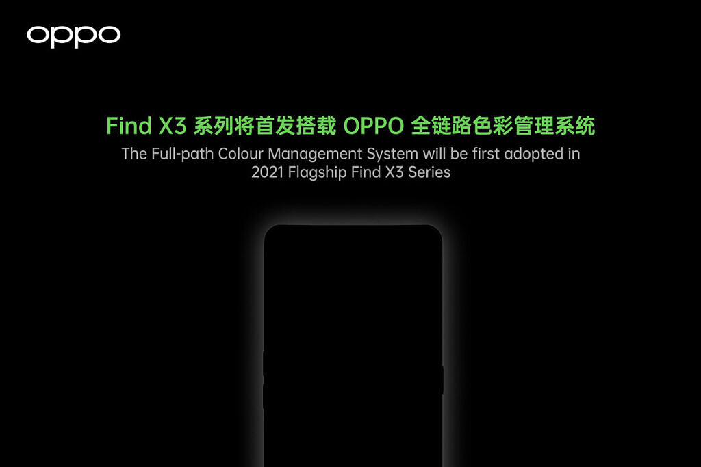 OPPO Find X3 full path color management system