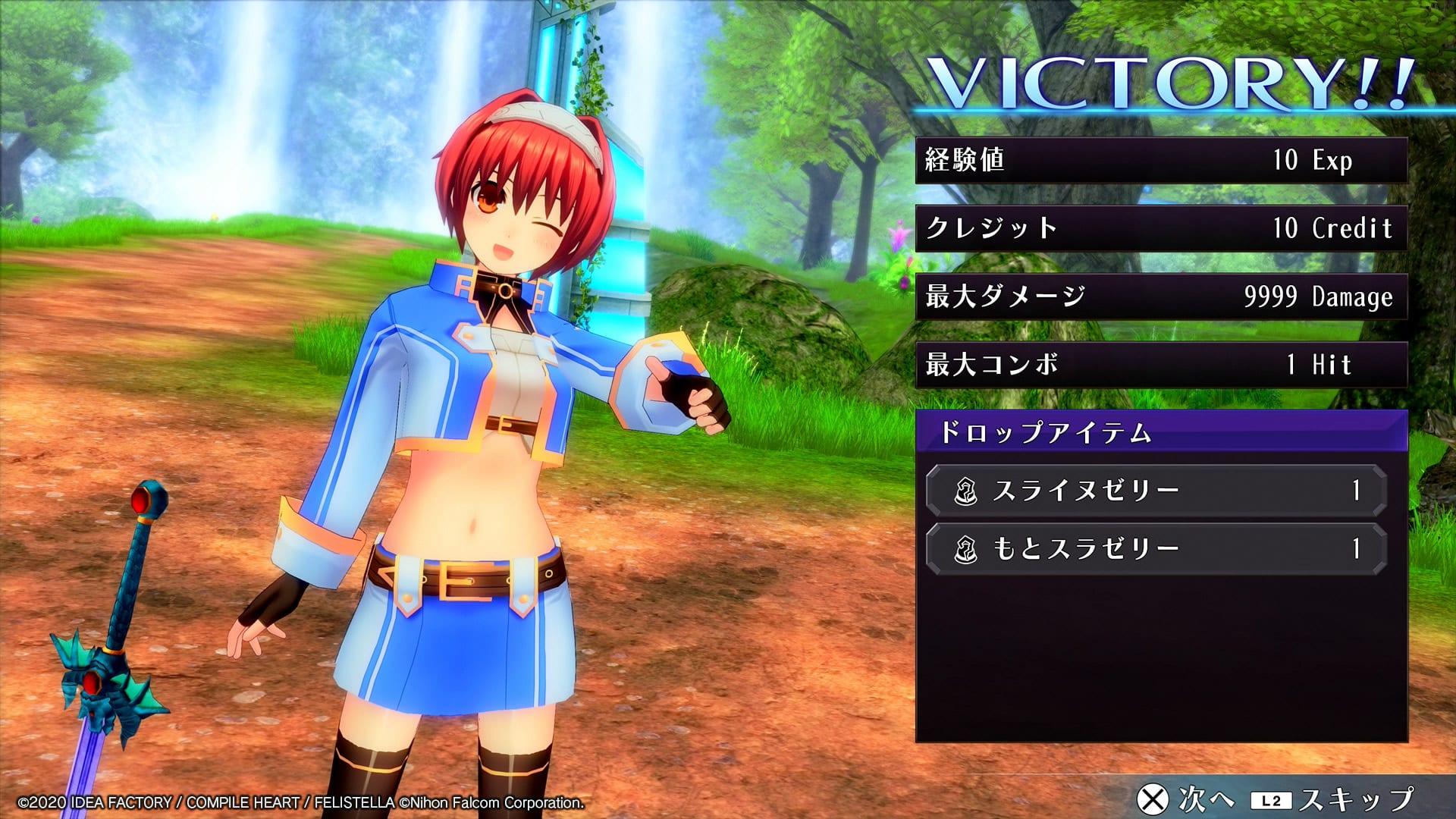 Go-Go-5D-Game-Neptunia-ReVerse-6-1.jpg