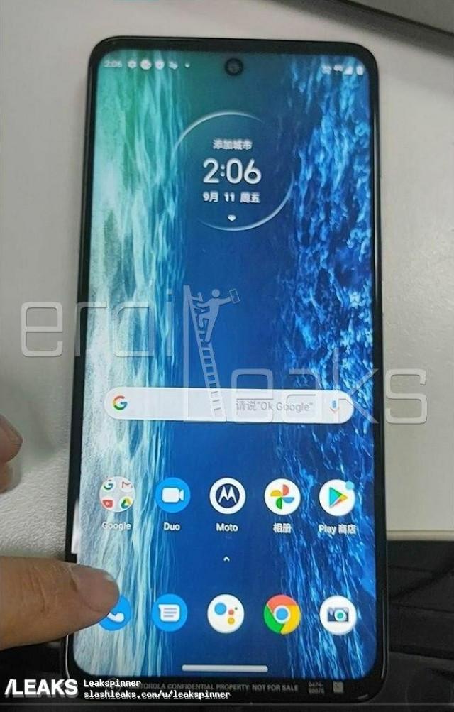 Motorola Moto G 5G leaked shot