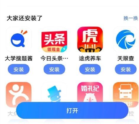 iqoo-gpu-update-2-470x420-1.jpg
