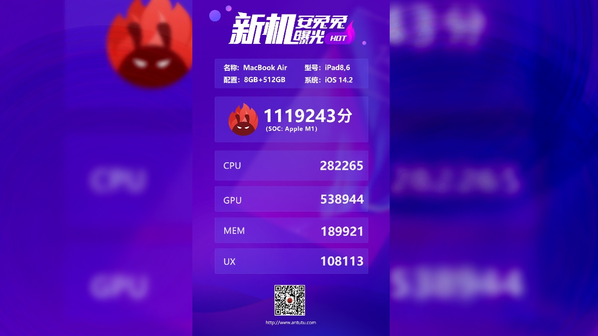 MacBook Air With M1 Processor Scores Over One Million Points on AnTuTu