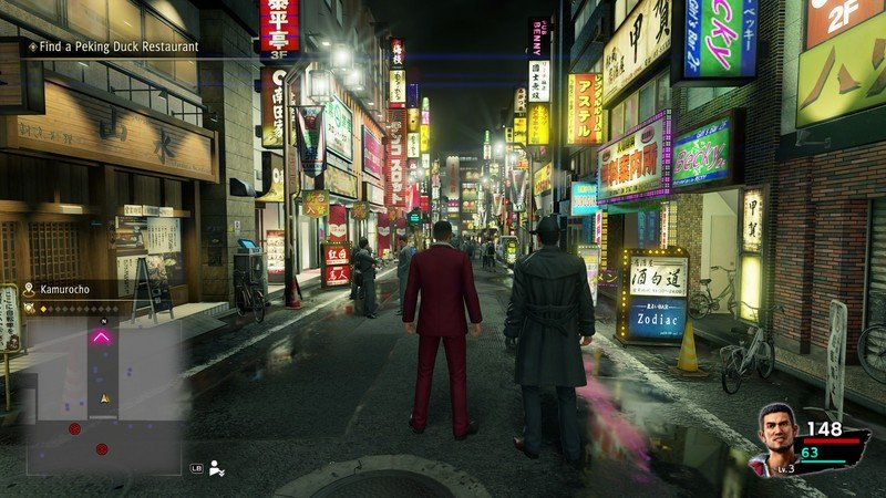 yakuza-like-a-dragon-city-at-night_0.jpg