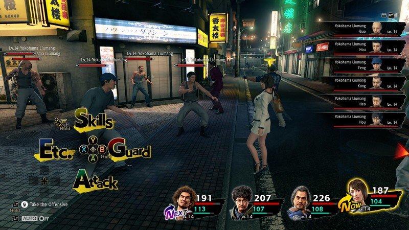 yakuza-like-a-dragon-street-fight-at-night.jpg