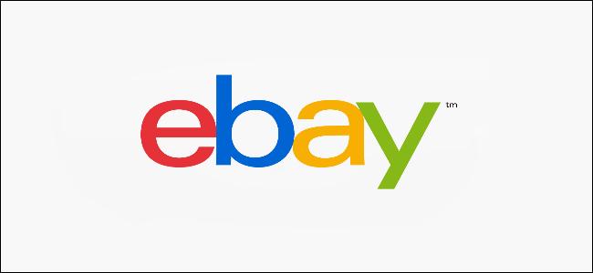 eBay-hero-image-2.png