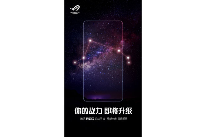 155351-phones-news-feature-asus-rog-phone-4-or-5-release-date-rumours-and-everything-you-need-to-know-image3-qap8auigym.jpg
