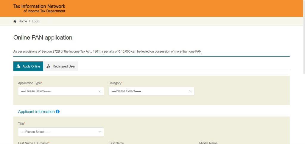 NSDL website