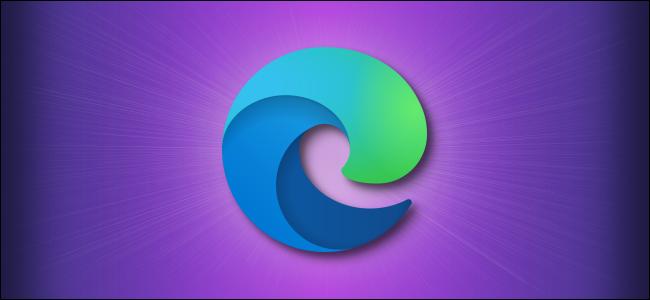 Microsoft Edge Logo on Purple