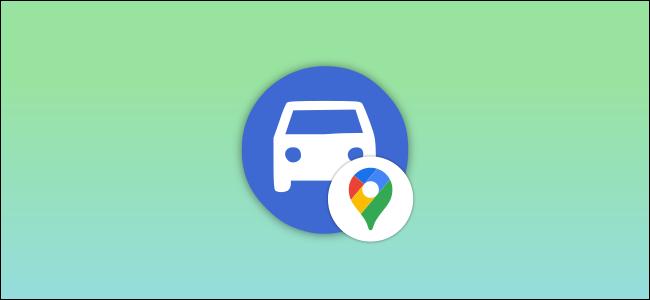google-maps-shortcut-2.png