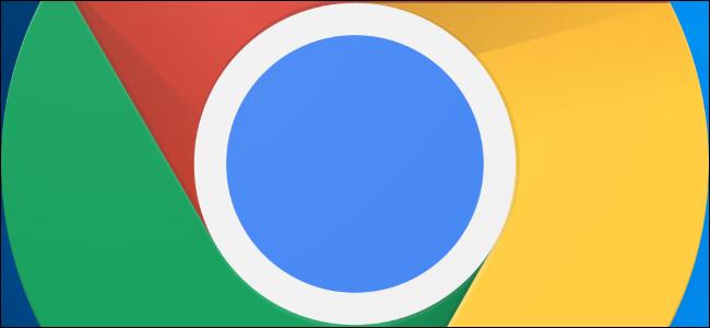 A zoomed in Google Chrome logo on a blue desktop