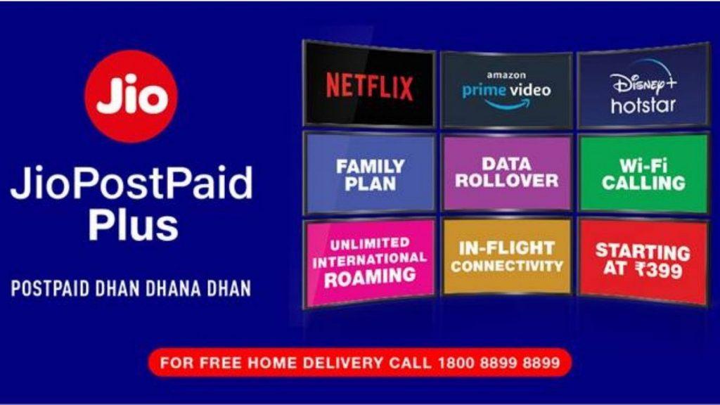 jio-postpaid-plans-1600777188-1024x576-1.jpg