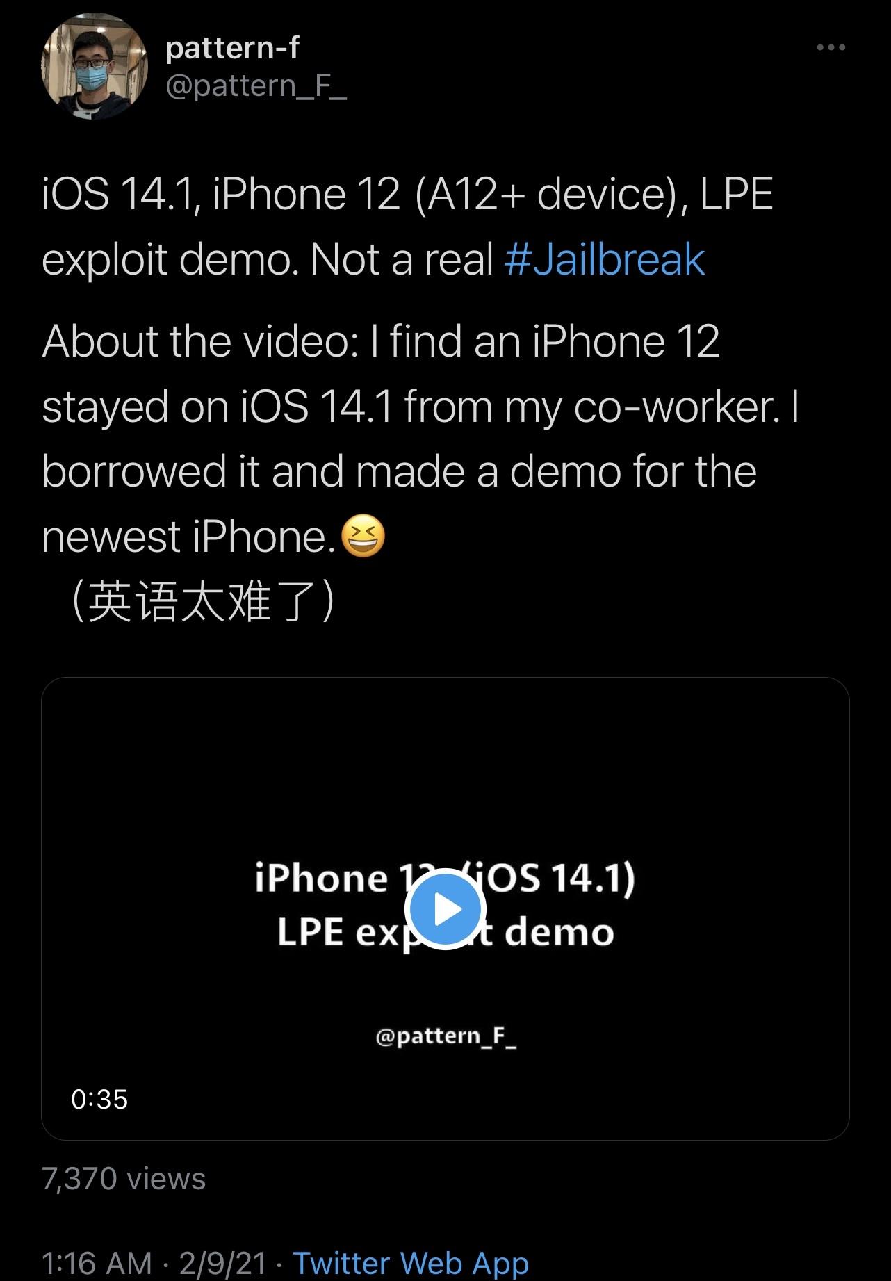 pattern-f-exploit-iOS-14.1-1.jpg