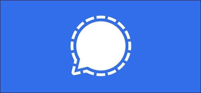 signal_logo_featured-1