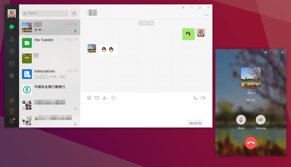wechat-voicechat-small.png