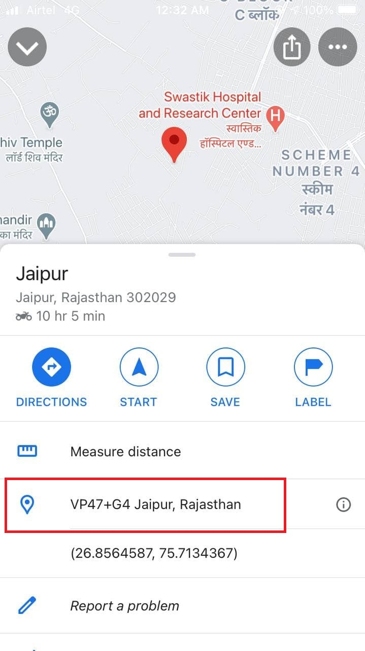 Google-Maps-Plus-Codes-3.jpg