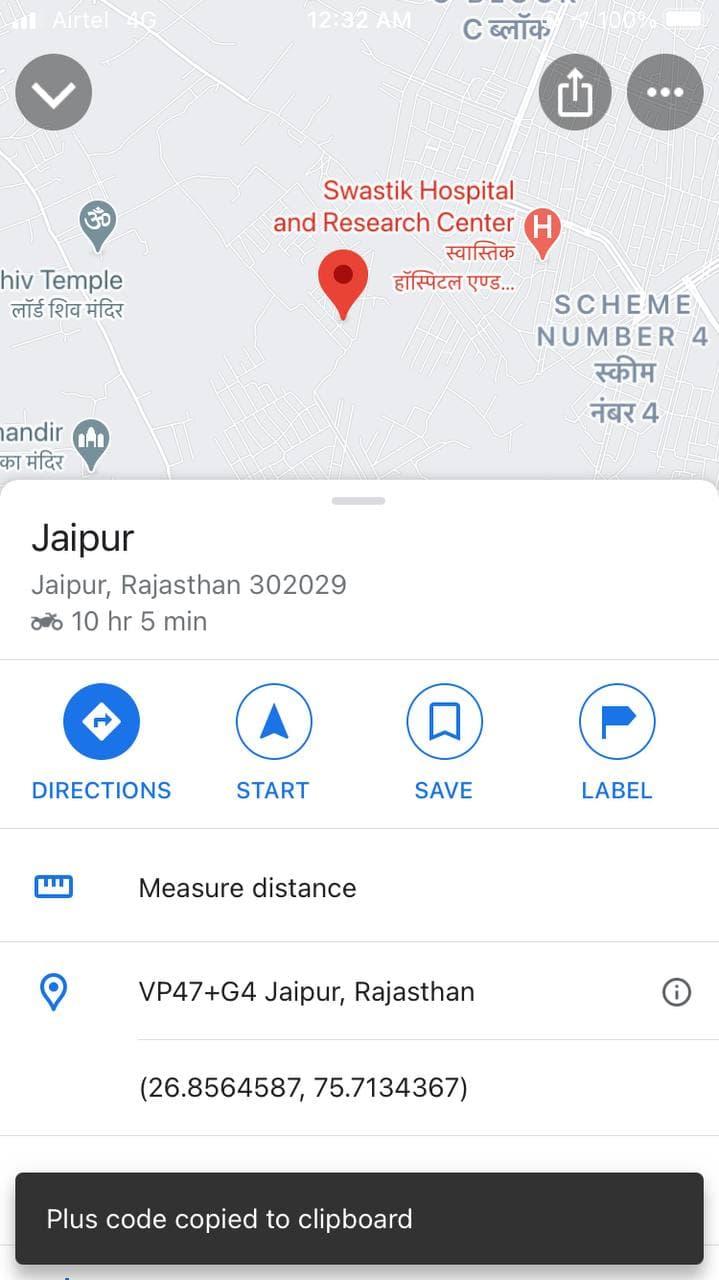 Google-Maps-Plus-Codes-4.jpg