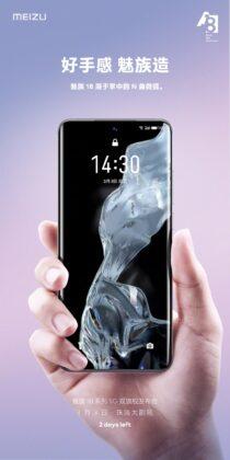 Meizu-18-Pro-display-210x420-1