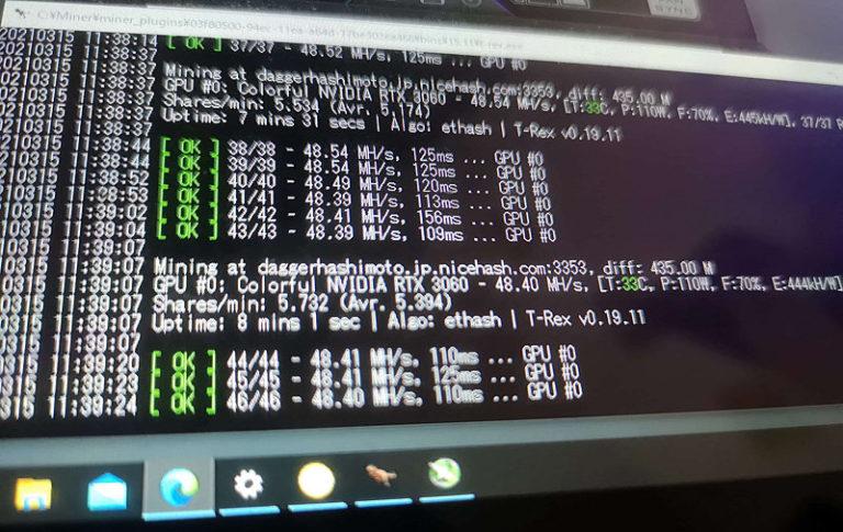 NVIDIA RTX 3060 hash rate unlocked