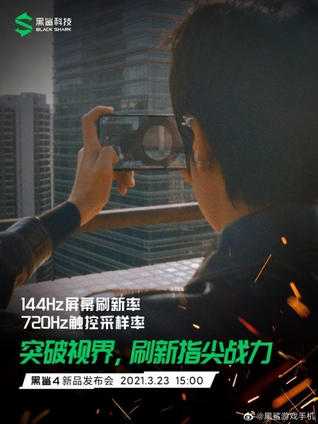 black shark 4, black shark 4 series, black shark 4 amoled display, black shark 4 series e4 amoled display, black shark 4 pro features, black shark 4 pro specs, black shark 4 series march 23 launch, black shark, xiaomi, snapdragon 888, 144Hz refresh rate, 144Hz refresh rate display, black shark 4 pro camera, gaming phone, black shark 4 gaming phone