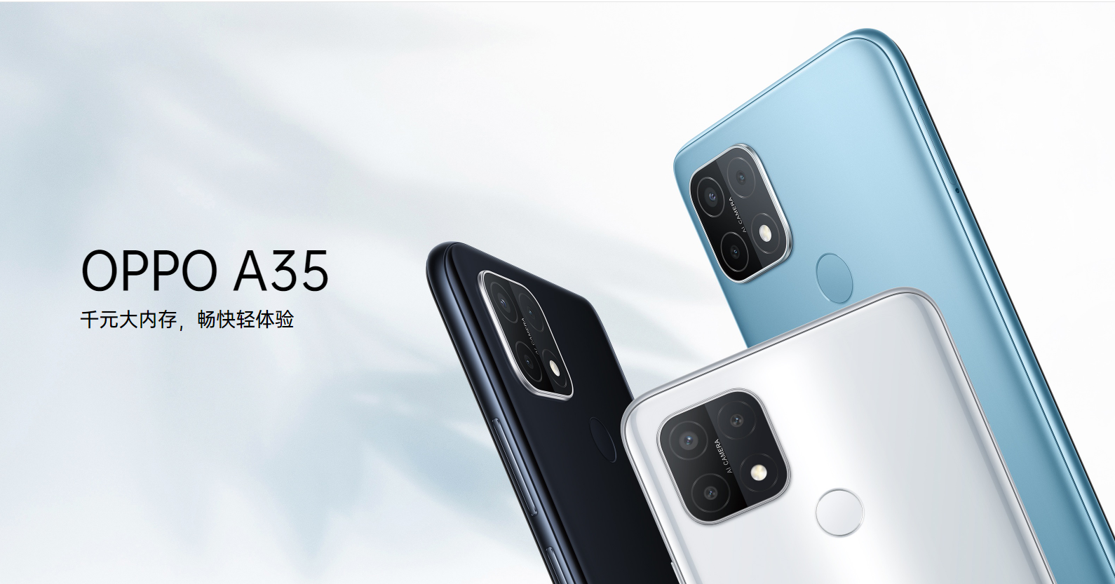 OPPO-A35-launched