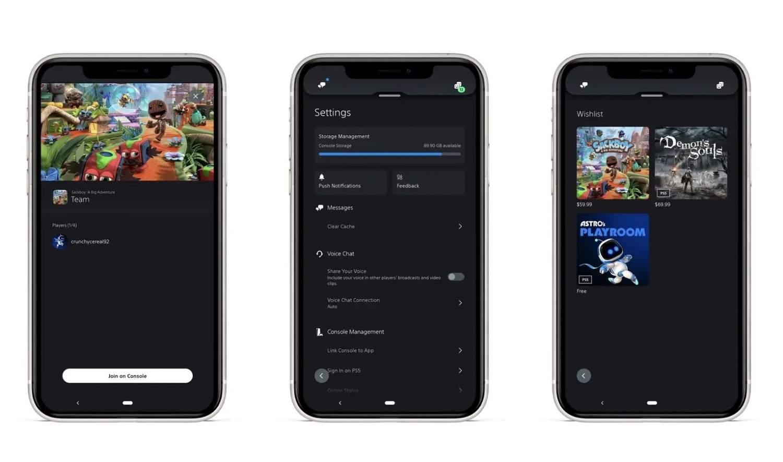 PlayStation-app.jpg