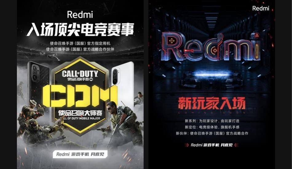 Redmi teasers