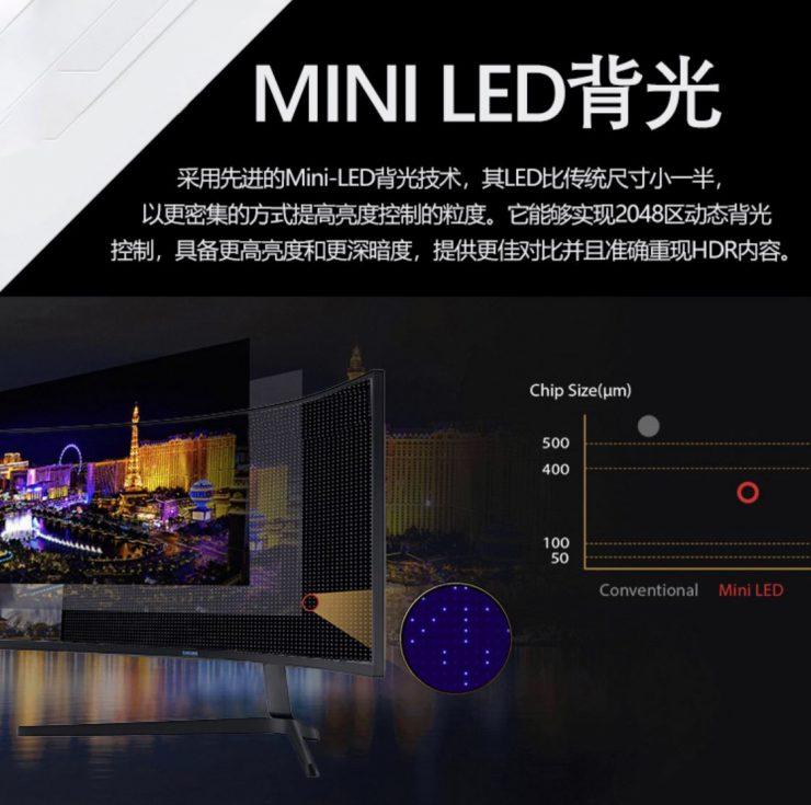 samsung-g9-2021-miniled