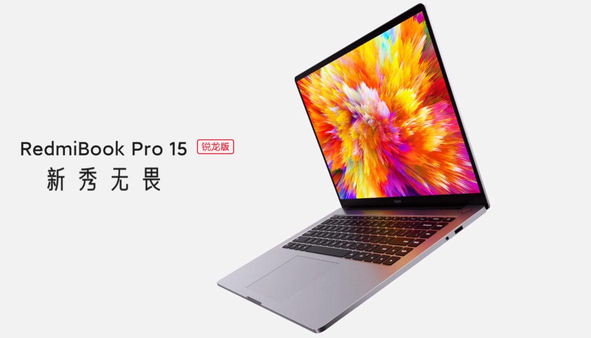 Redmibook-Pro-15-Ryzen-1181x675-2