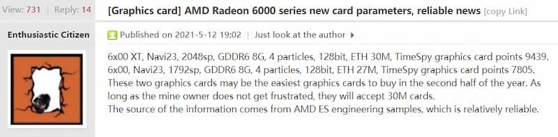 amd-rx-6600-specs